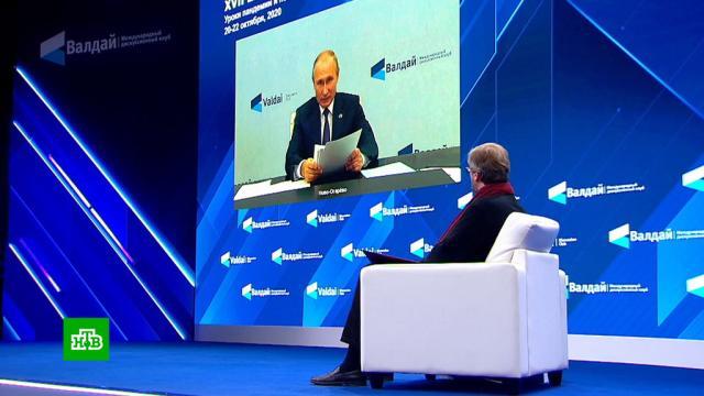 Путин призвал Запад «не валять дурака» сСНВ-3.Европа, Европейский союз, Путин, США, вооружение, ядерное оружие.НТВ.Ru: новости, видео, программы телеканала НТВ