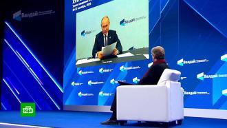 Путин призвал Запад «не валять дурака» с<nobr>СНВ-3</nobr>