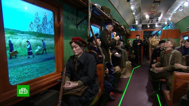 СБелорусского вокзала отправится «Поезд Победы» спервой вмире иммерсивной инсталляцией.Великая Отечественная война, выставки и музеи, железные дороги, поезда.НТВ.Ru: новости, видео, программы телеканала НТВ