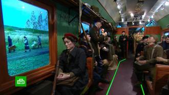 СБелорусского вокзала отправится «Поезд Победы» спервой вмире иммерсивной инсталляцией