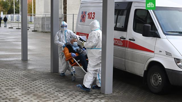 Новый антирекорд: вРоссии— 17340новых случаев заражения COVID-19.болезни, коронавирус, эпидемия.НТВ.Ru: новости, видео, программы телеканала НТВ