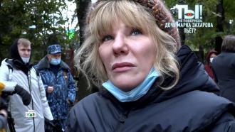 Травля: знаменитости заступились за обвиненную в алкоголизме дочь Захарова