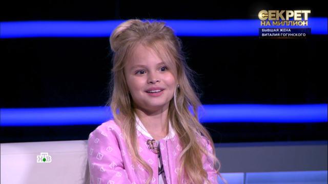 Брошенная Гогунским дочь заработала на дом иквартиру.артисты, браки и разводы, дети и подростки, знаменитости, семья, шоу-бизнес, эксклюзив.НТВ.Ru: новости, видео, программы телеканала НТВ