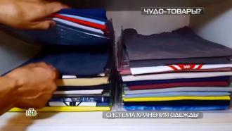 Система хранения одежды, средство от запотевания зеркал и«умная» теплица