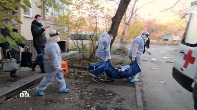 «Или маска, или кладбище»: как регионы переживают всплеск коронавируса.болезни, больницы, врачи, коронавирус, эпидемия.НТВ.Ru: новости, видео, программы телеканала НТВ