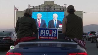 Математики не верят впереизбрание Трампа.НТВ.Ru: новости, видео, программы телеканала НТВ