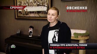 Овсиенко написала завещание на элитную квартиру в Москве