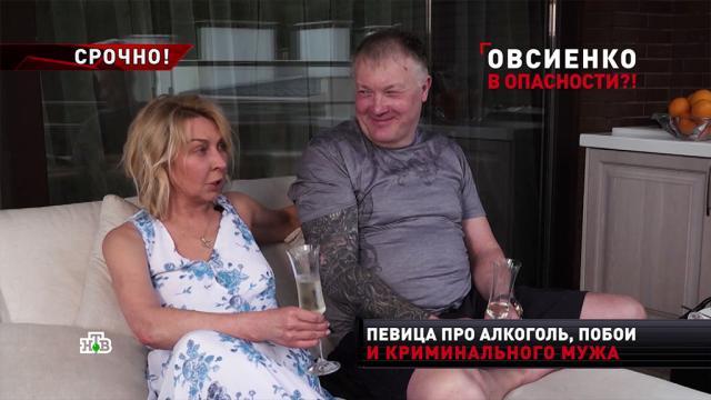 «Я буду в нижнем белье и на роликах»: Овсиенко заявила, что собирается замуж.алкоголь, браки и разводы, знаменитости, шоу-бизнес, эксклюзив.НТВ.Ru: новости, видео, программы телеканала НТВ