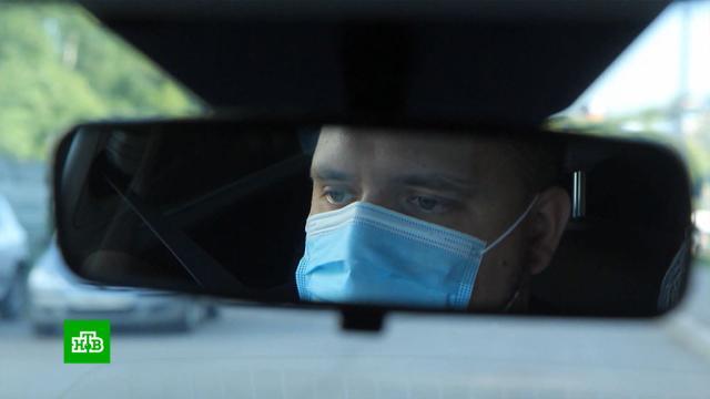 Агрегаторы такси начали напоминать пассажирам онеобходимости надеть маску.коронавирус, такси, эпидемия.НТВ.Ru: новости, видео, программы телеканала НТВ