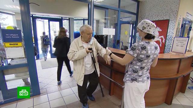 Два российских губернатора заразились коронавирусом.болезни, губернаторы, коронавирус.НТВ.Ru: новости, видео, программы телеканала НТВ