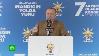Эрдоган призвал кбойкоту французских товаров