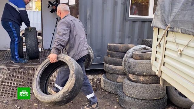 На Камчатке запустили масштабный проект по утилизации автомобильных покрышек.Камчатка, автомобили, экология.НТВ.Ru: новости, видео, программы телеканала НТВ