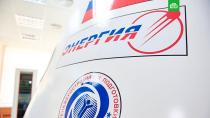 Российские изобретатели запатентовали квадрокоптер, заряжаемый лазерным лучом.беспилотники, лазер, наука и открытия.НТВ.Ru: новости, видео, программы телеканала НТВ