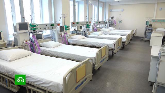 ВРоспотребнадзоре рассказали, когда перестанет расти число зараженных COVID-19.болезни, врачи, коронавирус, эпидемия.НТВ.Ru: новости, видео, программы телеканала НТВ