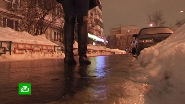 Колебания температур превратили улицы Москвы вкаток.Москва, гололед, зима, погода.НТВ.Ru: новости, видео, программы телеканала НТВ
