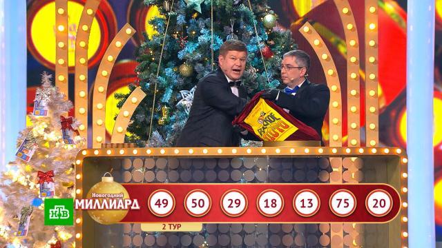 После рекордного розыгрыша лотереи сотни россиян стали миллионерами.НТВ, Новый год, лотереи.НТВ.Ru: новости, видео, программы телеканала НТВ