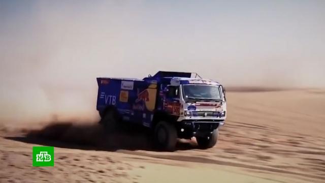 Экипаж «КамАЗ-мастер» победил на первом этапе ралли «Дакар».Дакар, КамАЗ-мастер, Саудовская Аравия, автомотоспорт, спорт.НТВ.Ru: новости, видео, программы телеканала НТВ