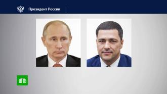 Глава Псковской области доложил Путину оликвидации последствий непогоды
