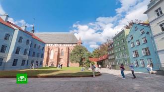 Очки впрошлое: виртуальная прогулка по улицам довоенного Кёнигсберга