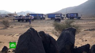 В Саудовской Аравии стартует ралли-марафон «Дакар»
