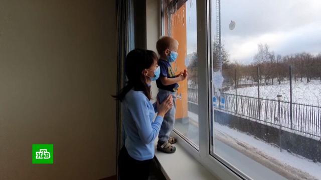 Трехлетнему Амиру срочно нужен дорогостоящий препарат.SOS, благотворительность, дети и подростки.НТВ.Ru: новости, видео, программы телеканала НТВ