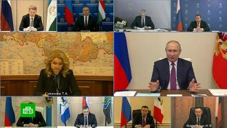 Пенсии, пособия, жилье: итоги первого в новом году совещания с Путиным