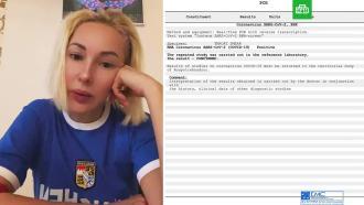 Лера Кудрявцева заболела <nobr>COVID-19</nobr>