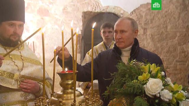 Путин поздравил россиян сРождеством.Рождество, патриарх, православие, религия, торжества и праздники.НТВ.Ru: новости, видео, программы телеканала НТВ