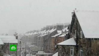 Снегопады иморозы парализовали Китай истраны Западной Европы