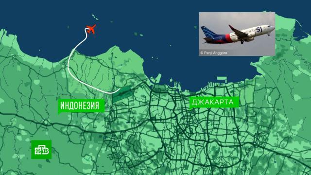 Авиакатастрофа вИндонезии: хроника событий.Boeing, Индонезия, авиационные катастрофы и происшествия, авиация, самолеты.НТВ.Ru: новости, видео, программы телеканала НТВ