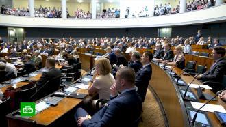 ВФинляндии <nobr>мужчины-политики</nobr> жалуются на гендерную дискриминацию