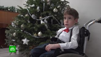 Семилетнему Семёну из Москвы нужна помощь, чтобы встать на ноги