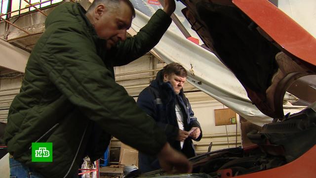 Эксперты оценили ужесточение правил техосмотра.автомобили, законодательство.НТВ.Ru: новости, видео, программы телеканала НТВ