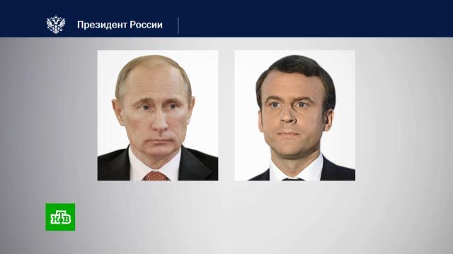 Путин провел переговоры сМакроном.Азербайджан, Армения, Макрон, Нагорный Карабах, Путин, Франция.НТВ.Ru: новости, видео, программы телеканала НТВ