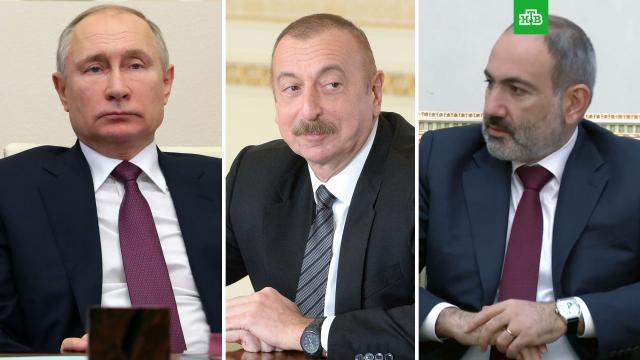 Кремль анонсировал переговоры Путина, Алиева иПашиняна по Карабаху.Азербайджан, Армения, Нагорный Карабах, Путин, войны и вооруженные конфликты, переговоры, перемирие.НТВ.Ru: новости, видео, программы телеканала НТВ
