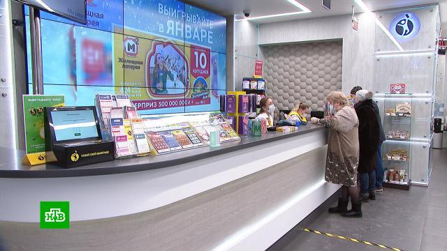 Победители новогодней лотереи обращаются за выигрышами.Новый год, лотереи.НТВ.Ru: новости, видео, программы телеканала НТВ