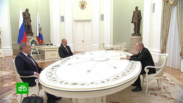 Путин предложил Алиеву иПашиняну наметить шаги по урегулированию вКарабахе.Азербайджан, Армения, войны и вооруженные конфликты, Нагорный Карабах, переговоры, перемирие, Путин.НТВ.Ru: новости, видео, программы телеканала НТВ