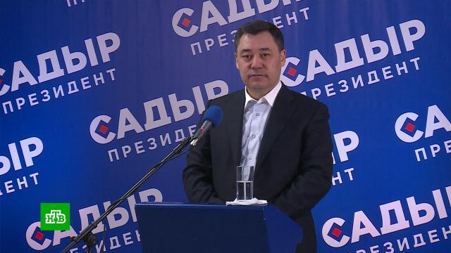 Граждане Киргизии выбрали президента иопределились сформой власти.Киргизия, выборы, законодательство, конституции, референдумы.НТВ.Ru: новости, видео, программы телеканала НТВ