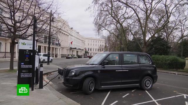 Британия хочет к2030году отказаться от бензина идизеля.Великобритания, Джонсон Борис, автомобили, технологии, экология, экономика и бизнес.НТВ.Ru: новости, видео, программы телеканала НТВ