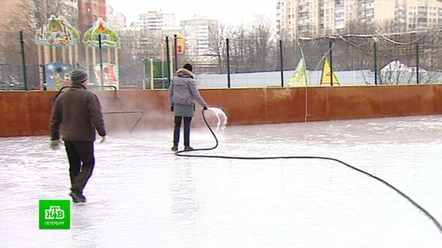 В Петербурге заливают катки для любителей зимнего спорта.Санкт-Петербург, зима.НТВ.Ru: новости, видео, программы телеканала НТВ