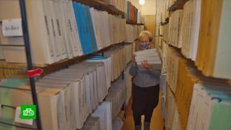 Библиотеки для слепых <nobr>из-за</nobr> оптимизации оказались под угрозой закрытия