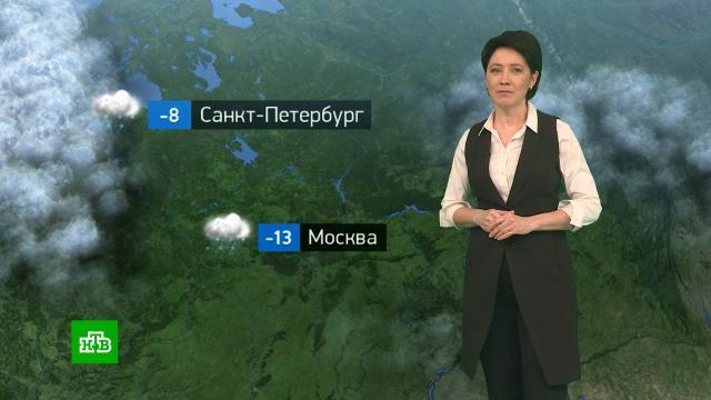 Утренний прогноз погоды на 12января.погода, прогноз погоды.НТВ.Ru: новости, видео, программы телеканала НТВ