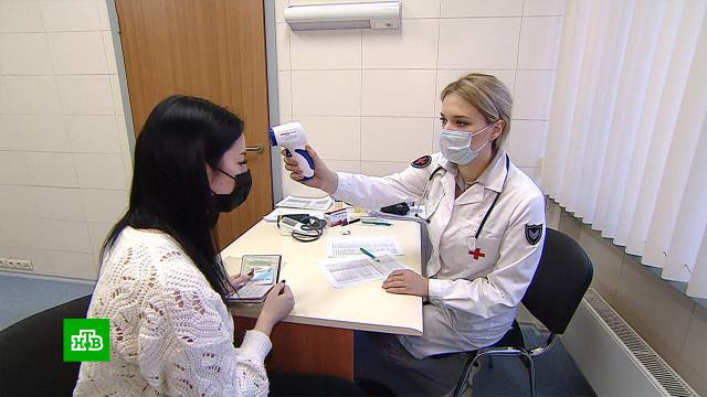 ВРФ— 22850новых случаев коронавируса.болезни, коронавирус, эпидемия.НТВ.Ru: новости, видео, программы телеканала НТВ