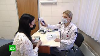 ВРФ— 22850новых случаев коронавируса