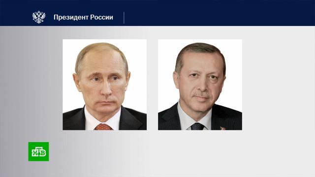 Путин обсудил сЭрдоганом итоги трехсторонних переговоров по Нагорному Карабаху.Азербайджан, Армения, Нагорный Карабах, Путин, Турция, Эрдоган.НТВ.Ru: новости, видео, программы телеканала НТВ