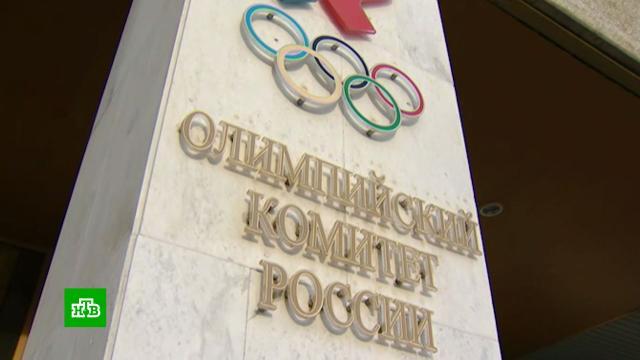 Российские спортсмены предложили использовать «Катюшу» вместо гимна на соревнованиях.Олимпиада, допинг, спорт.НТВ.Ru: новости, видео, программы телеканала НТВ