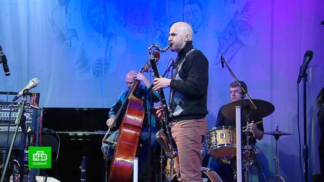 Звезды петербургского джаза празднуют день рождения своей филармонии.Санкт-Петербург, музыка и музыканты.НТВ.Ru: новости, видео, программы телеканала НТВ