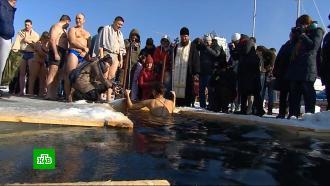Как безопасно окунуться впрорубь на Крещение: советы МЧС