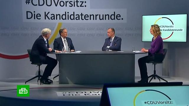 Съезд ХДС вГермании: кто заменит Меркель