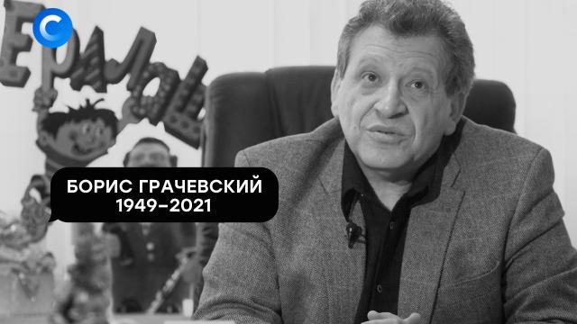 Успехи года: каким был 2020-й.НТВ.Ru: новости, видео, программы телеканала НТВ